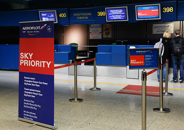 Aeroflot check-in