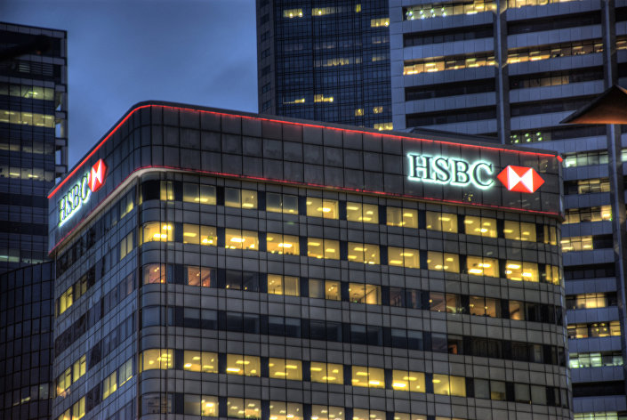 The new cladding of HSBC Building.