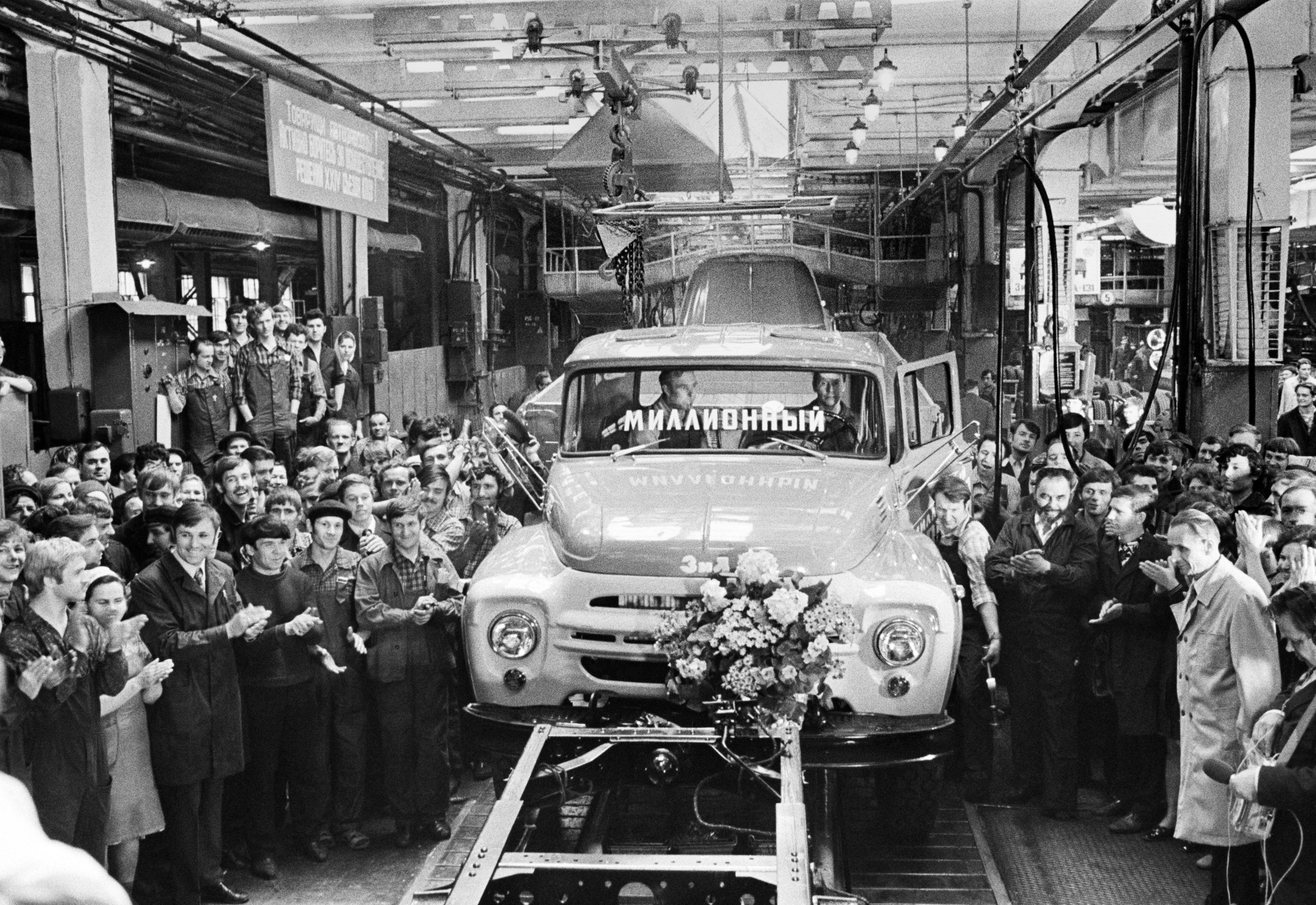 The millionth car ZIL-130 produced by the Likhachev Car Factory, Moscow