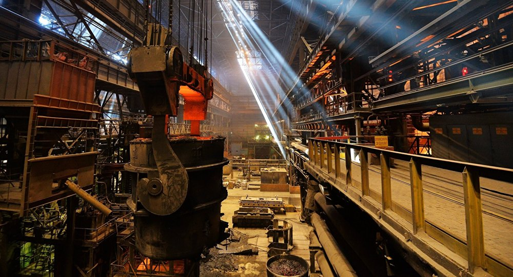 Novolipetsk Iron & Steel Works