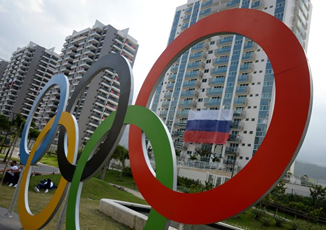 A Russian flag at the Olympic village in Rio de Janeiro