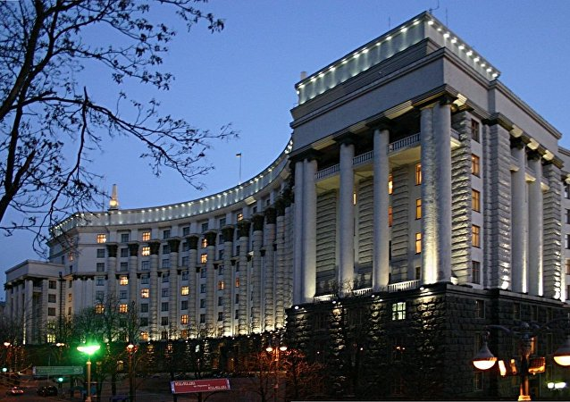 Government Building in Hrushevsky Street, Kiev