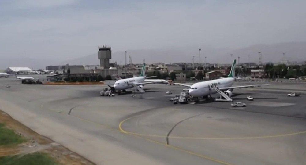 Hamedan International Airport