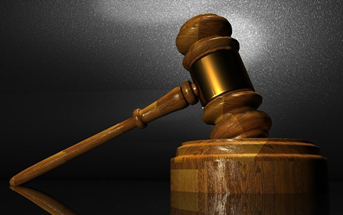 Two Men Indicted for Illegal Campaign Contributions Plead Not Guilty - Attorney's Office