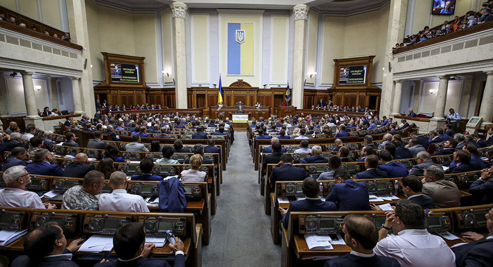 Verkhovna Rada meeting