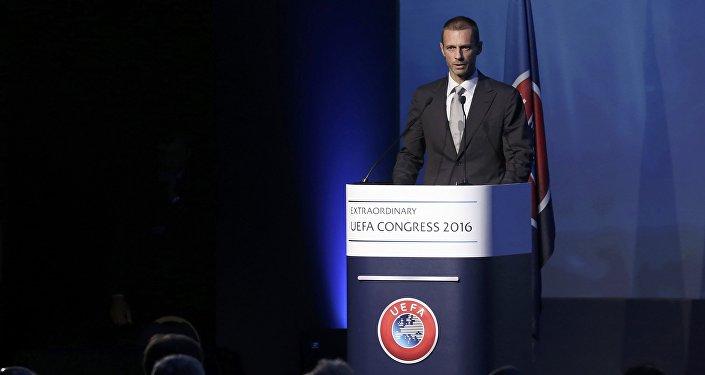 Turkey needs to beat Germany to host UEFA Euro 2024