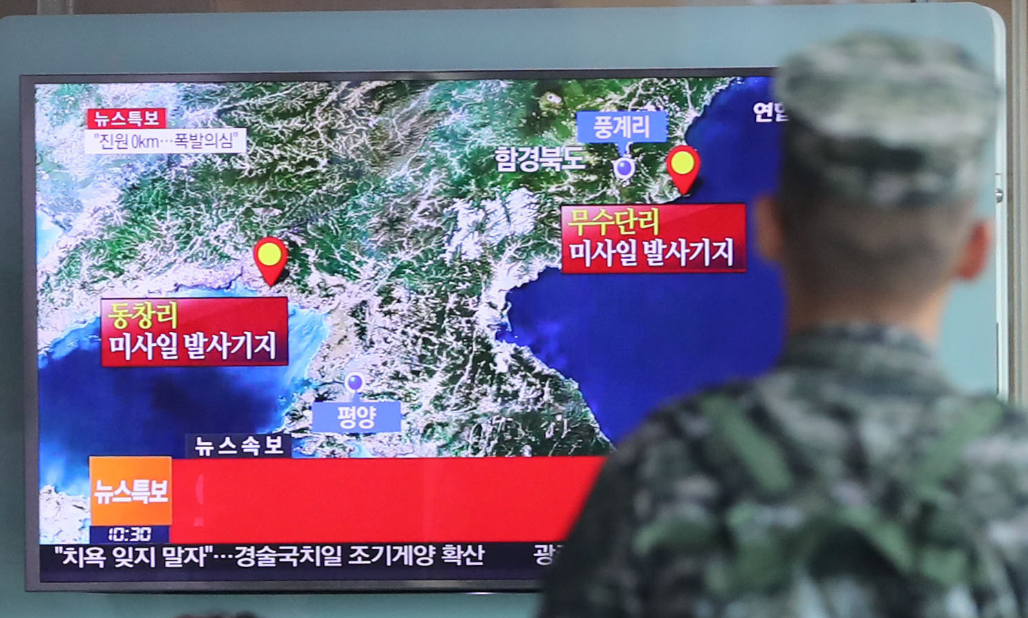 Korea, Japan discuss countermeasures against N. Korea's nuclear test