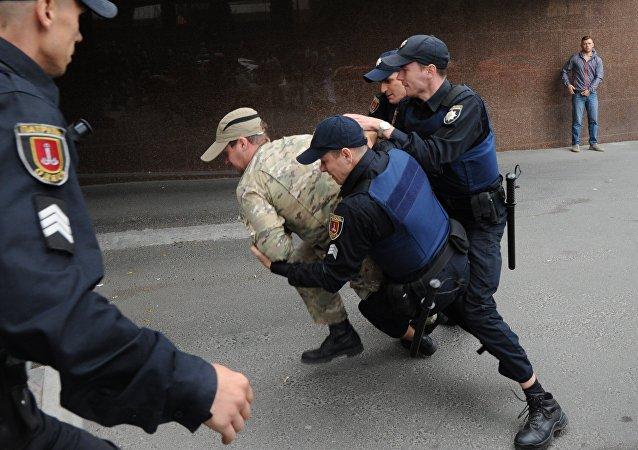 Attack on Russian Consulate General in Odessa