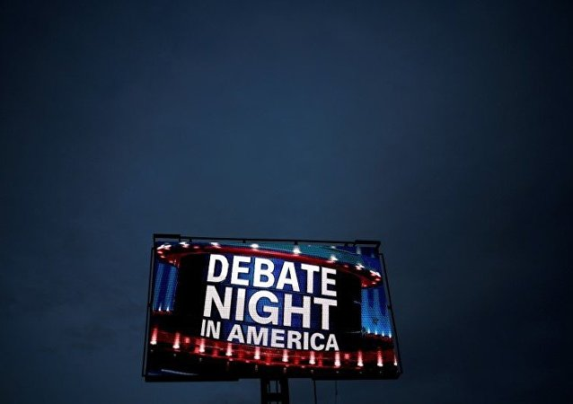 A projection screen is seen outside Hofstra University, the site of the September 26 first presidential debate between U.S. Republican nominee Donald Trump and Democratic presidential nominee Hillary Clinton, in Hempstead, New York, U.S., September 26, 2016.