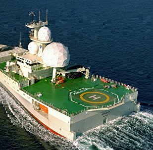 Norwegian surveillance vessel Marjata