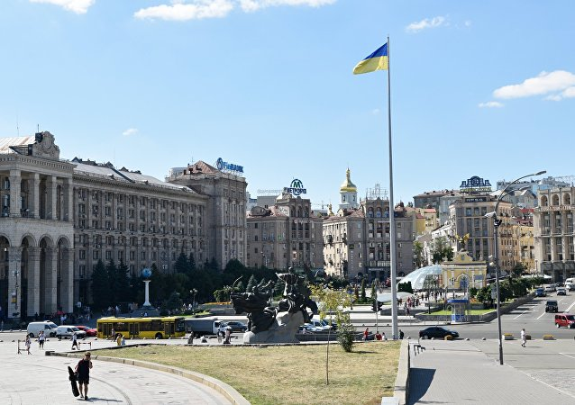 Independence Square in Kiev. (File)