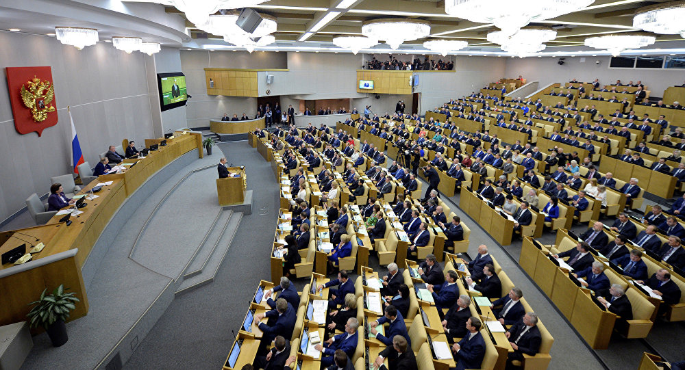 Opening session of the newly-elected State Duma, the lower house of parliament, in Moscow, Russia, October 5, 2016