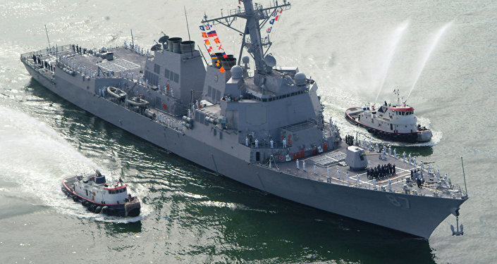 The USS Mason (DDG 87), a guided missile destroyer, file photo.