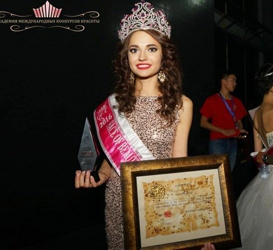 Of Russian Beauties Contest Of 81