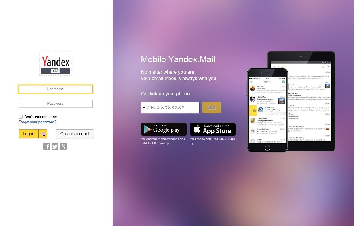 Yandex's English-language mail service: mail.yandex.com