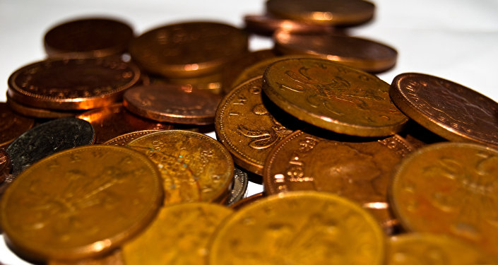 Striking it Rich! $300,000 Spanish Gold Coin Found in Child's Toy Collection