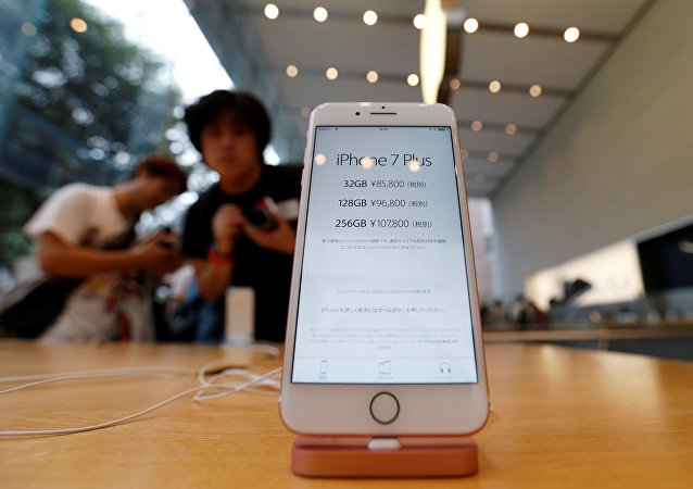 Apple's new iPhone 7 Plus is displayed at the Apple Store at Tokyo's Omotesando shopping district, Japan, September 16, 2016