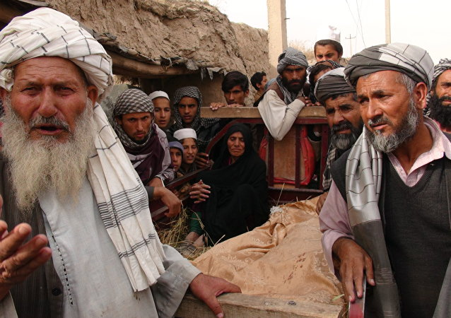 A special Afghan government commission continues to investigate the US-led airstrikes that killed more than 30 people, including women and children, in the province of Kunduz last week