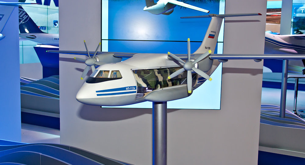 Tactical airlifter Il-112V