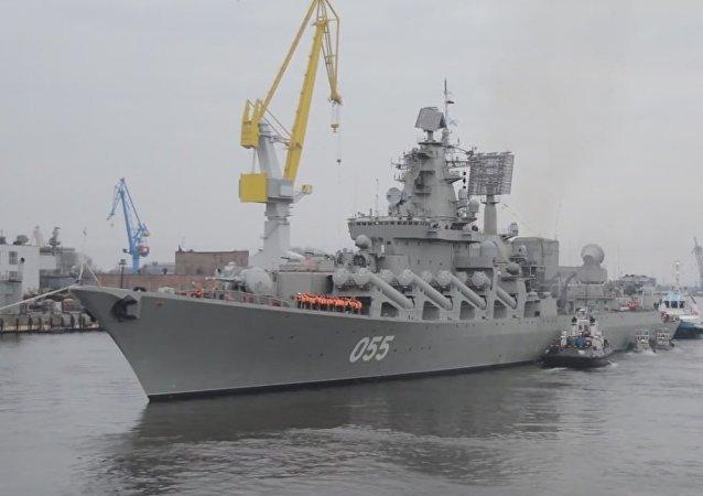 Marshal Ustinov Missile Cruiser