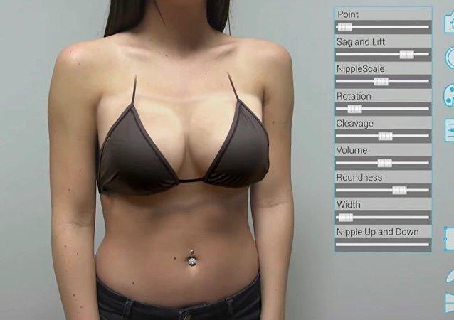 Meet ILLUSIO: The 3D Virtual Mirror