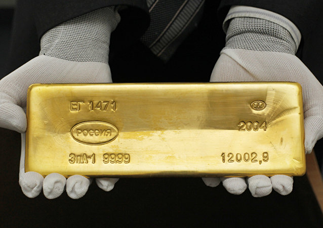 A gold bar from the collection of the Russian State Precious Metals and Gemstones Collection Fund under the Finance Ministry. (File)