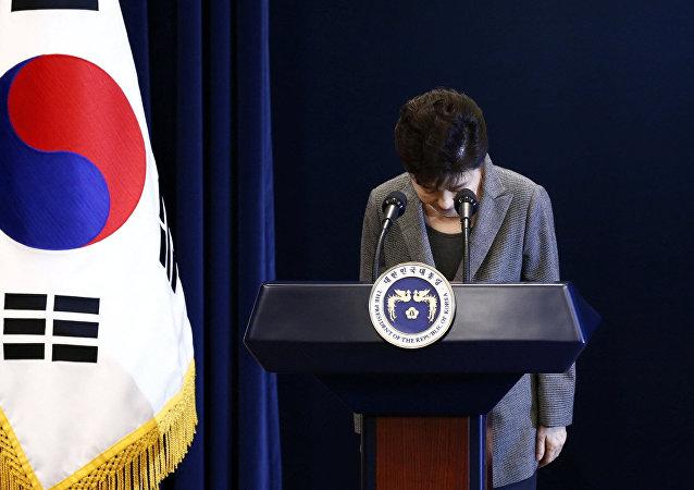 Ex-South Korean President Park Geun-Hye