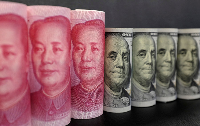 'China is More Likely to Wait Till Prices Are Higher Before it Exits US Bonds' – Analyst