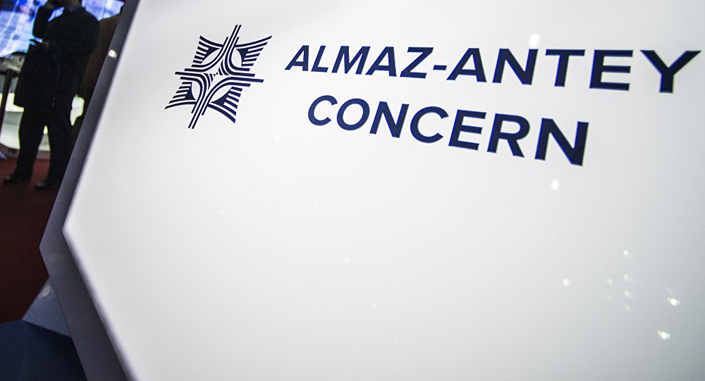 The Almaz-Antey stand at the 2015 Dubai Airshow international exhibition. (File)
