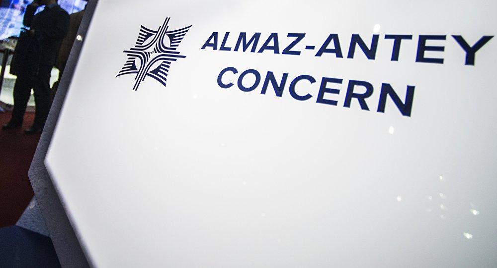 The Almaz-Antey stand at the 2015 Dubai Airshow international exhibition. (File)