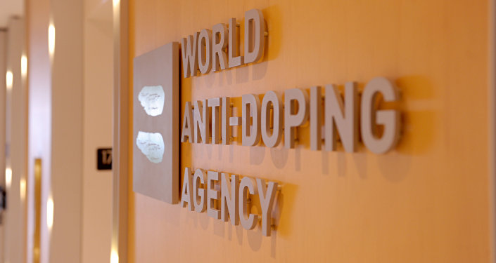 Picture of the logo of World Anti-Doping Agency (WADA)taken on September 20, 2016 at the headquarter of the organisation in Montreal.