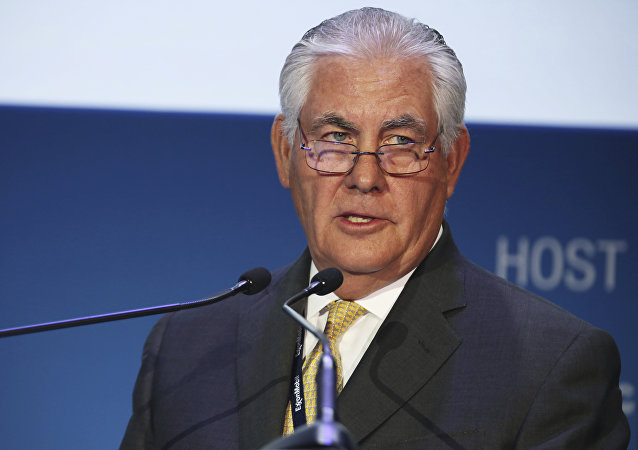 ExxonMobil CEO and chairman Rex W. Tillerson gives a speech at the annual Abu Dhabi International Petroleum Exhibition & Conference in Abu Dhabi, United Arab Emirates, on Monday, Nov. 7, 2016