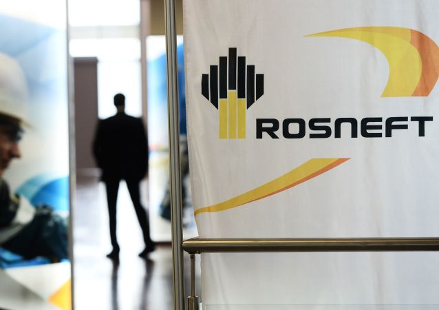 Rosneft company's logo on a banner
