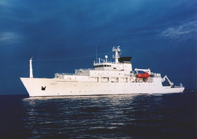 USNS Bowditch at sea. (File)