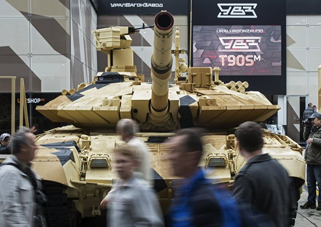 Tank T-90MS at the Army 2016 International military and technical forum