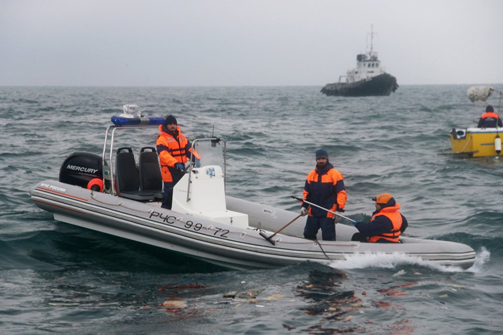 National Tragedy: Deadly Crash of Russian Defense Ministry's Tu-154 Plane in Black Sea