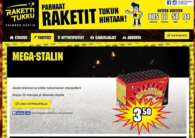 Mega-Stalin