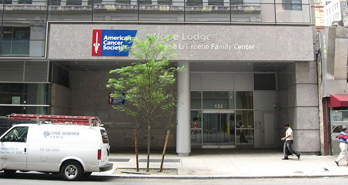 Looking south at the Hope Lodge at 132 West 32nd Street Manhattan, base of The Epic. American Cancer Society Hope Lodges