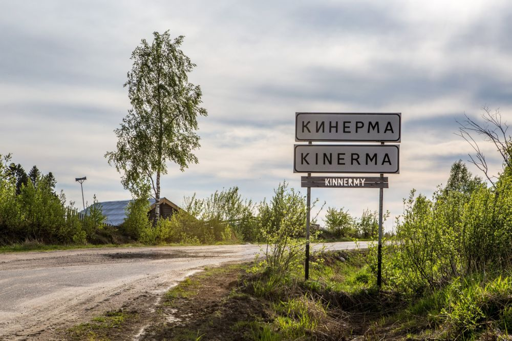 Meet Kinerma, the Most Beautiful Village in Russia