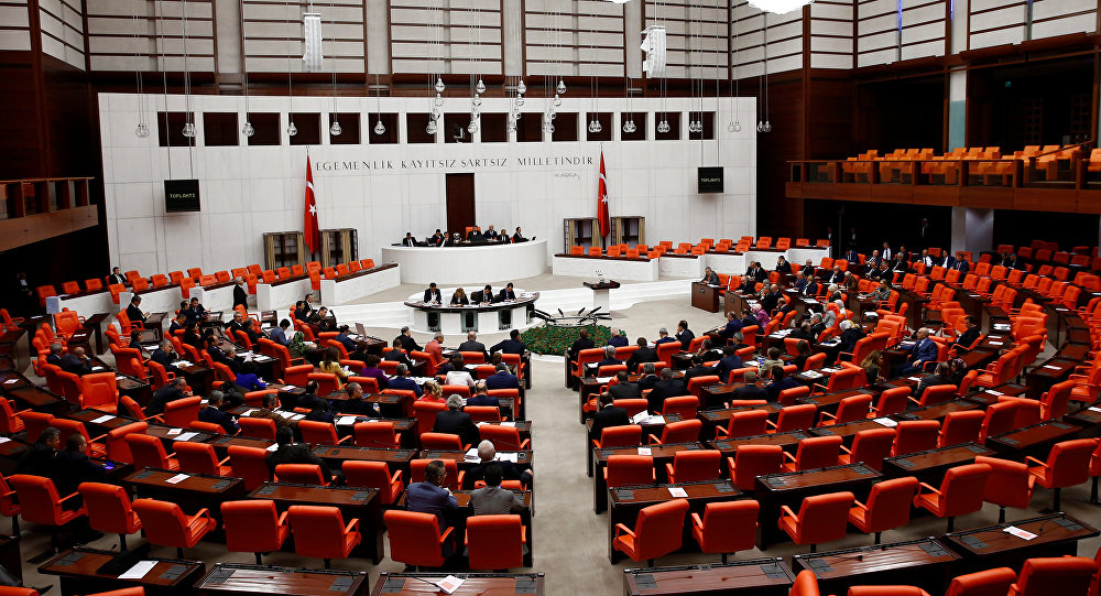 Turkish Parliament convene to debate on the proposed constitutional changes in Ankara, Turkey, January 12, 2017