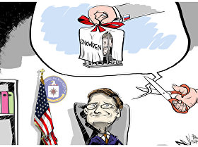 Ideology of Treason