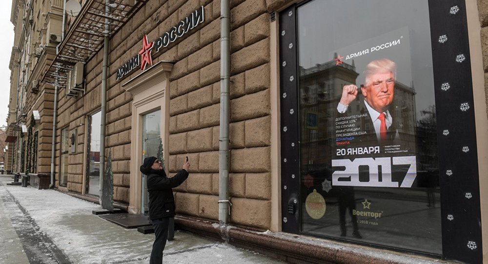 US nationals to get a discount at Russian Army store on Trump's inauguration day