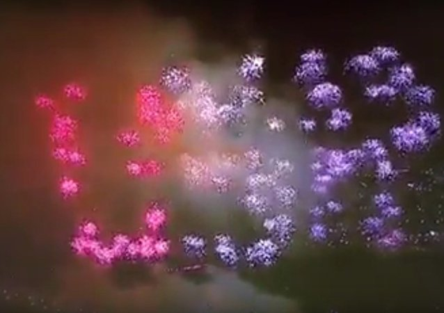 WTF!!? Does that firework display say USR!!?