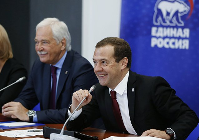 Prime Minister Medvedev attends United Russia Party's governing bodies meeting