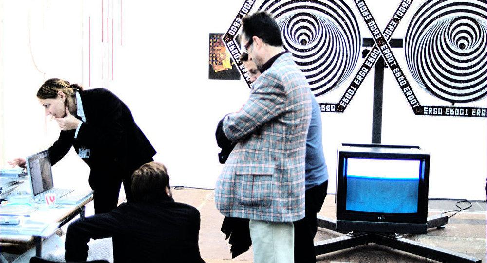 Hypnosis Lab
