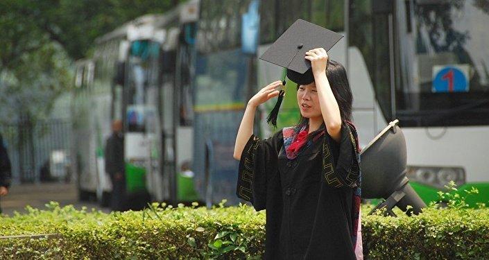 Chinese graduate