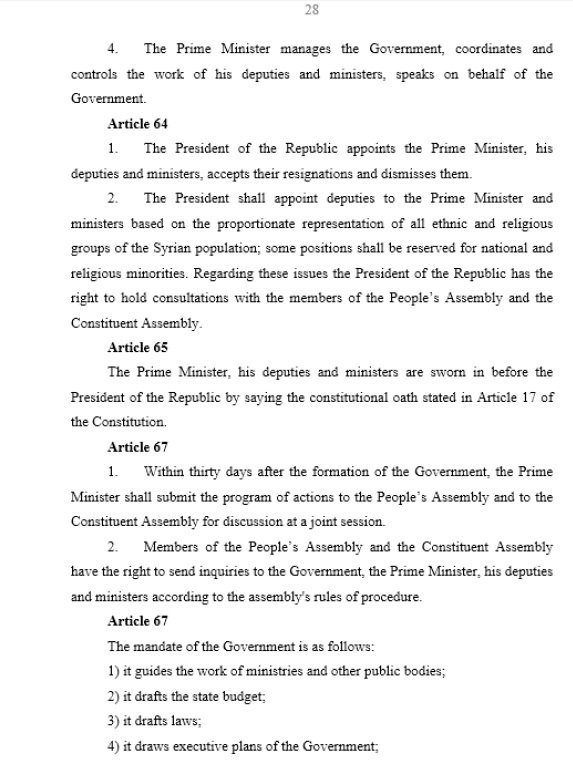 Syrian Constitution, Page 28
