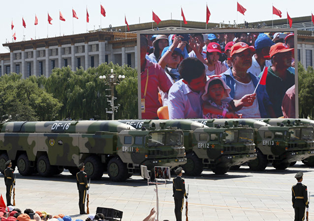 PLA Rocket Force's D-16 Missiles