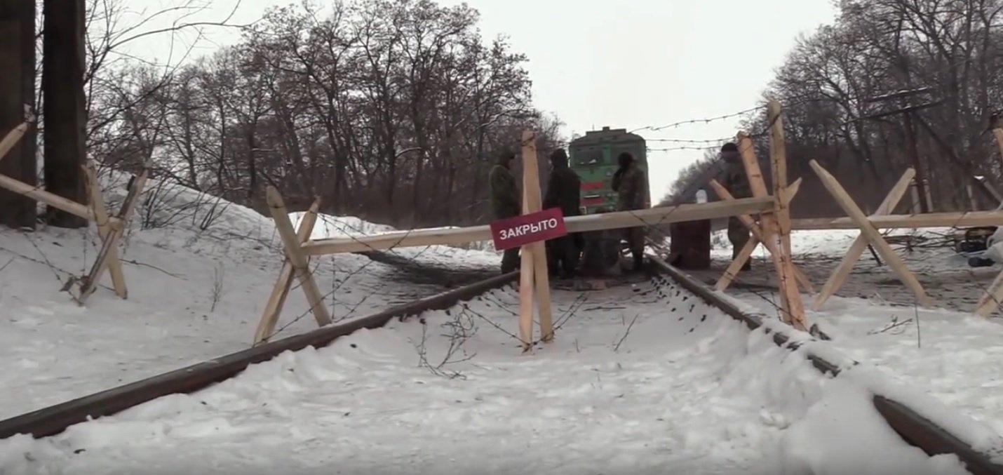 Railway blockade of Donbass