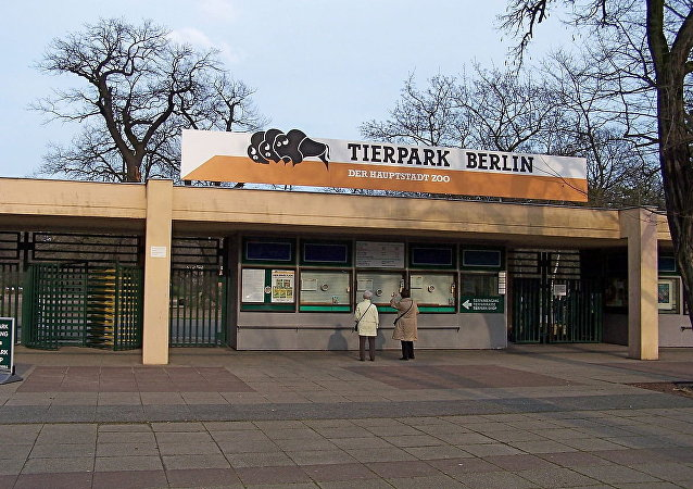 Main entry of Tierpark Berlin
